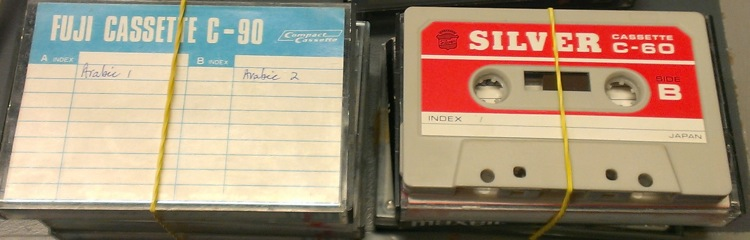 1970s-audio-cassettes