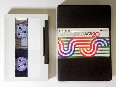 SONY's U-matic video cassette